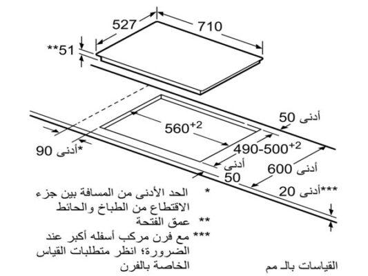 Kích thước lắp đặt bếp từ Bosch PVS775FC5E